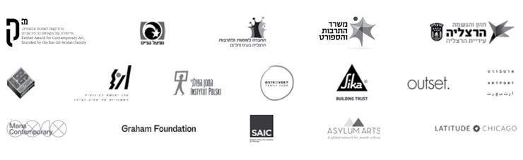 לוגו של תומכים בתערוכות