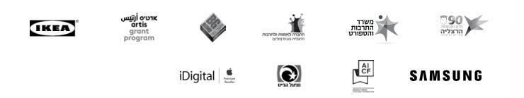 לוגו של התומכים בתערוכה