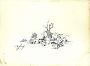 צבי אלחייני