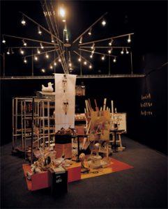 גיא בר אמוץ, הגן של עידן, מיצב, 2008 (1995)