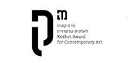 לוגו פרס קשת