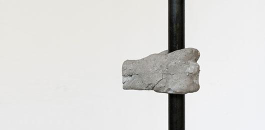 יעל בורשטיין - מוטות