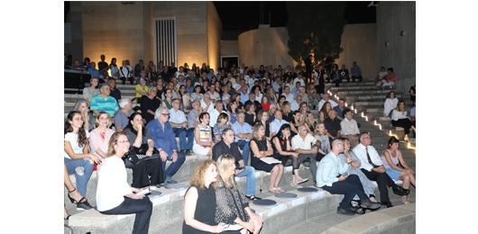 אמפי תיאטרון באירוע