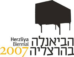 biennial-logo