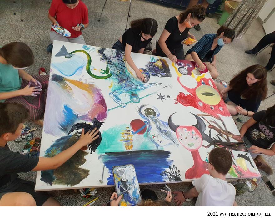 סטודיו אמנויות נוער