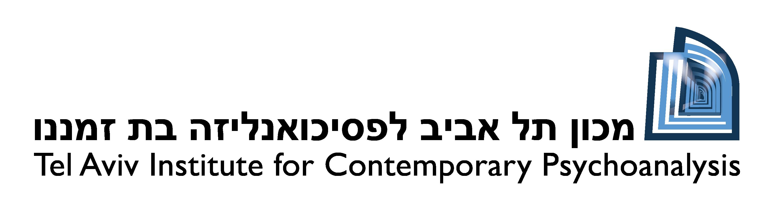לוגו מכון תל אביב לפסיכואנליזה