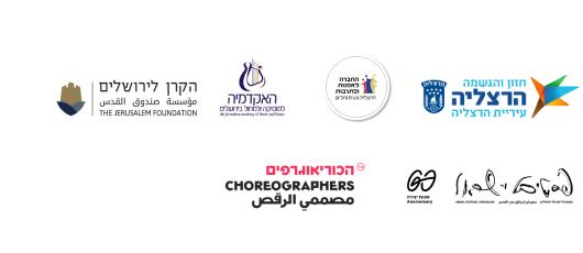תומכים באירוע - לוגו